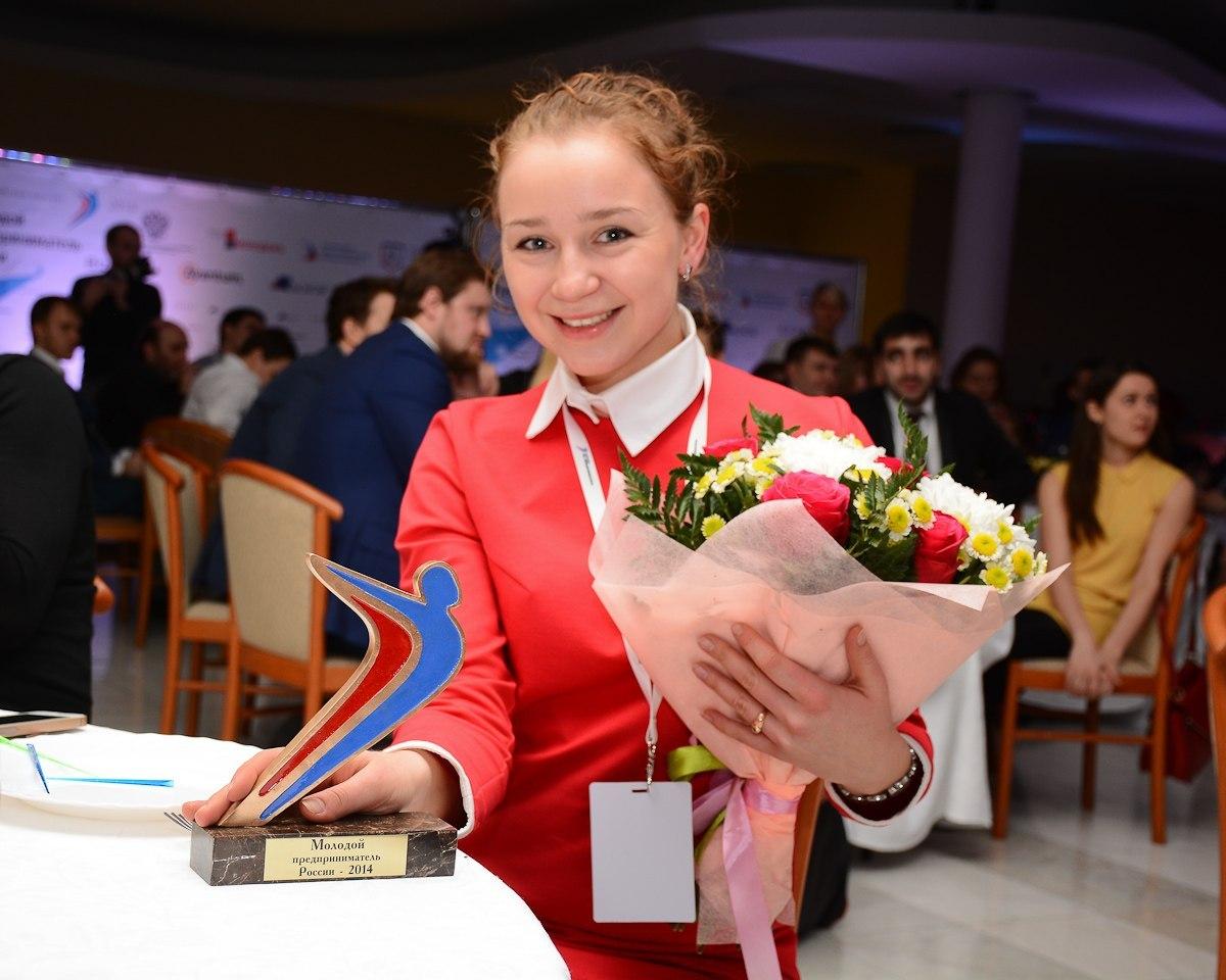Конкурсы для молодых политиков