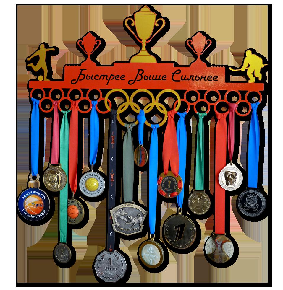 Вешалка для медалей чертежи